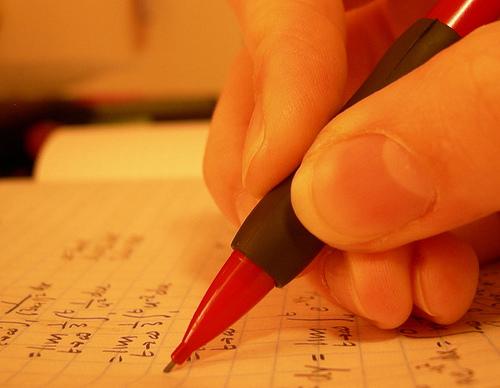 Репетитор математика краснодар